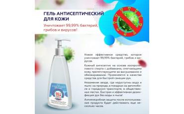 Новая надежная защита от вирусов!