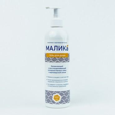 Гель для душа МАЛИКА с Карловарской солью