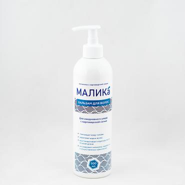 Бальзам для волос МАЛИКА с Карловарской минеральной солью